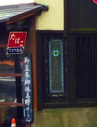 多磨霊園_すずらん (3)