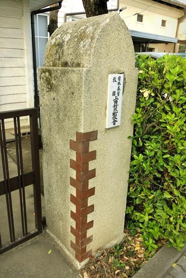 新参町教会 (5)