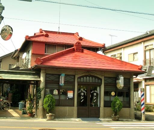 カフヱー花園:モダン建造物*茨城県