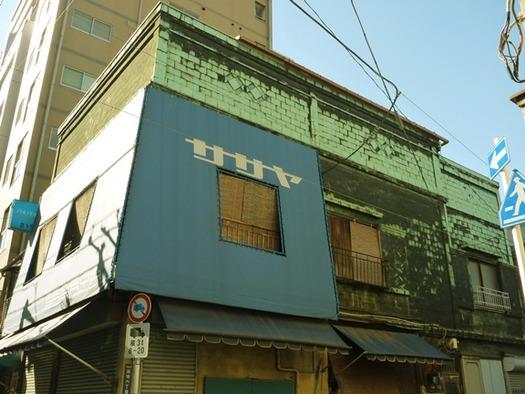 東京都中央区築地6-5_ササヤ (1)