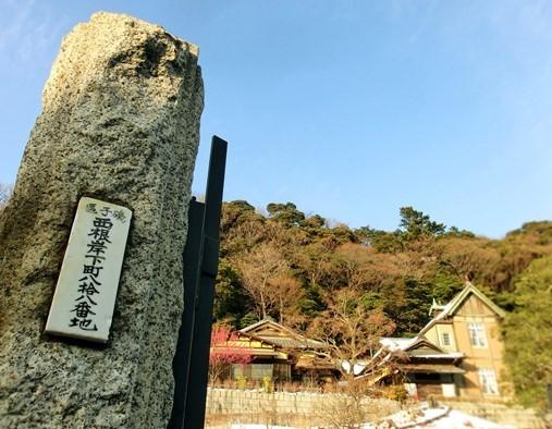 旧柳下邸_外観 (2)