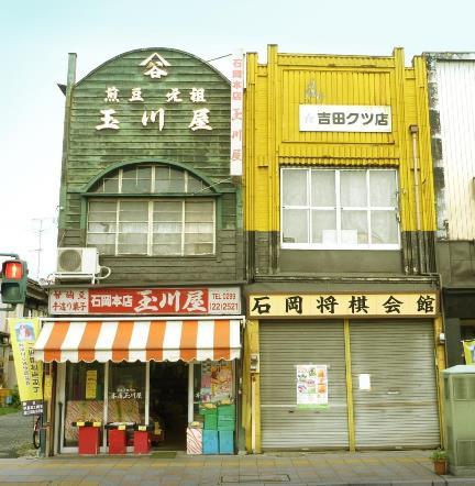 茨城県石岡市国府3丁目_十七屋履物店ほか (1)