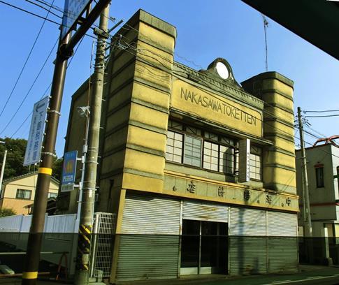 茨城県筑西市甲24_中澤時計店 (1)