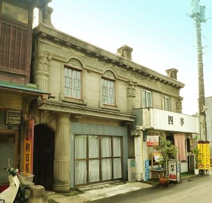 石岡市国府_大和田家貸店舗 (5)