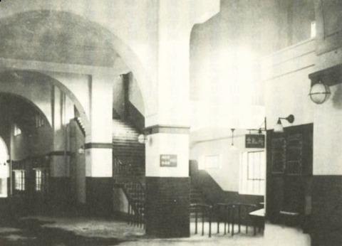昔の国道駅