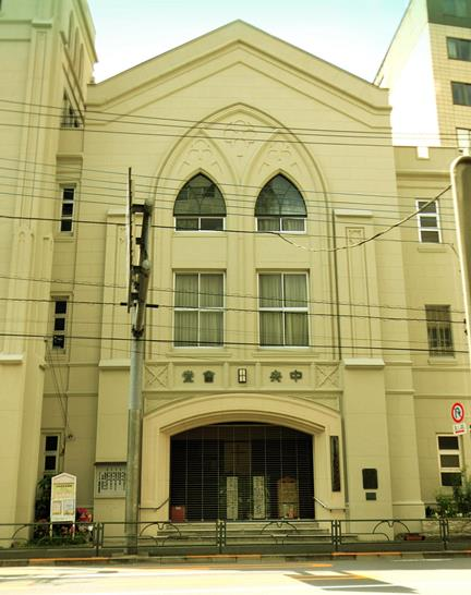 東京都文京区本郷3-37-9_日本基督教団本郷中央教会 _中央会堂 (2)