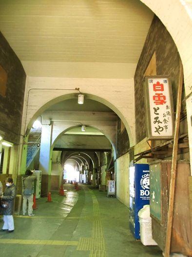 横浜市鶴見区生麦_国道駅0106