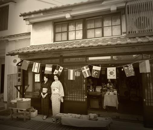 20170521柳町発酵祭り