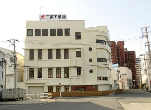 三榮工業  (3)