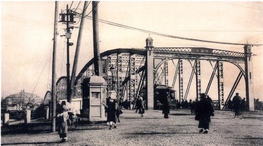 戦前絵葉書_両国橋2