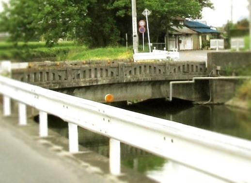 行田市和田_和田橋 (3)