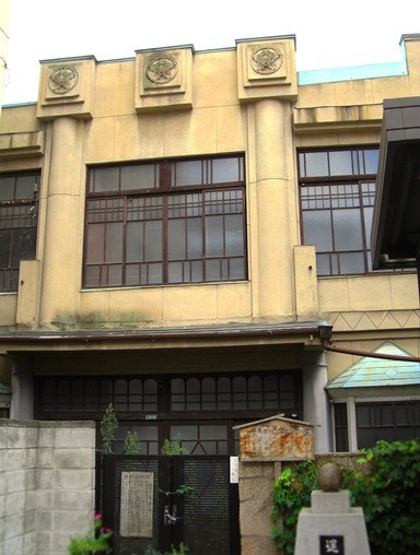 上村アパート (1)