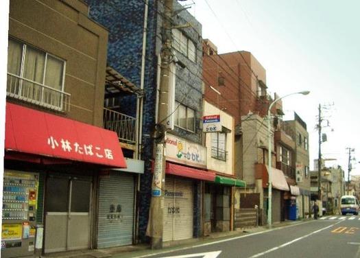 東京都北区赤羽西1-1-8_小林たばこ店 (2)