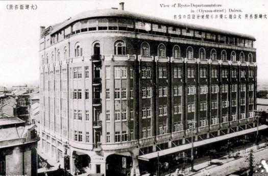 戦前絵葉書_遼東ホテル_大連 (2)
