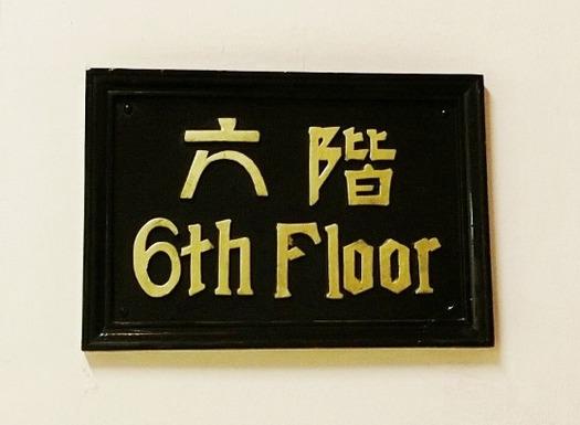 京都大丸_階段部分 (9)