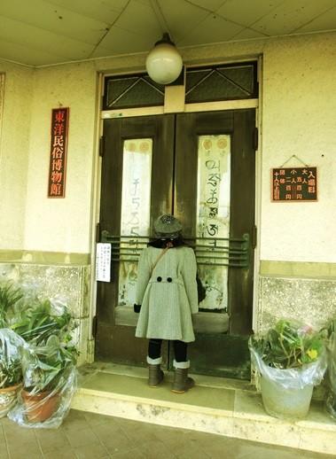 東洋民族博物館 (8)