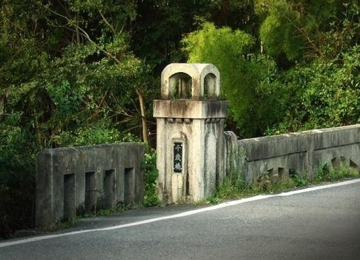 滋賀県甲賀市_千歳橋 (2)