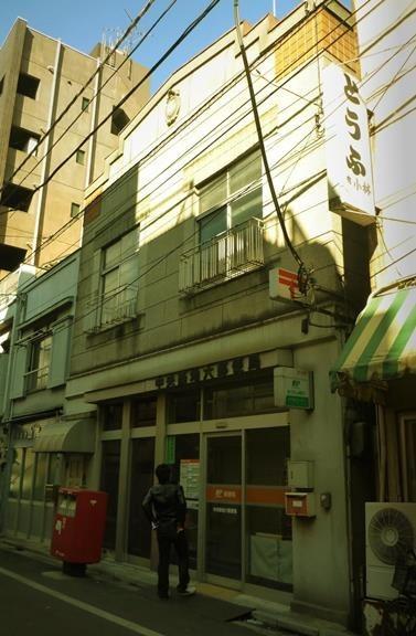 東京都中央区築地6-8-6_中央築地六郵便局 (4)