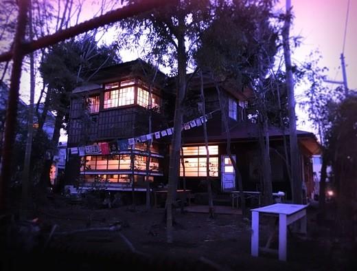 旧高田邸の夕暮れ (2)