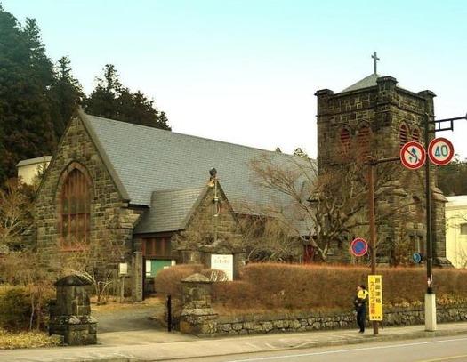 日光真光教会 (2)