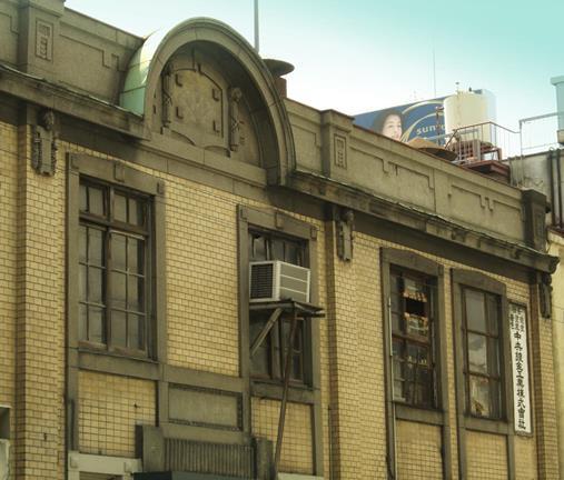 大阪市中央区島之内_中央鍍金工業 (6)