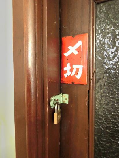諏訪市_片倉館_浴場棟屋上 (2)