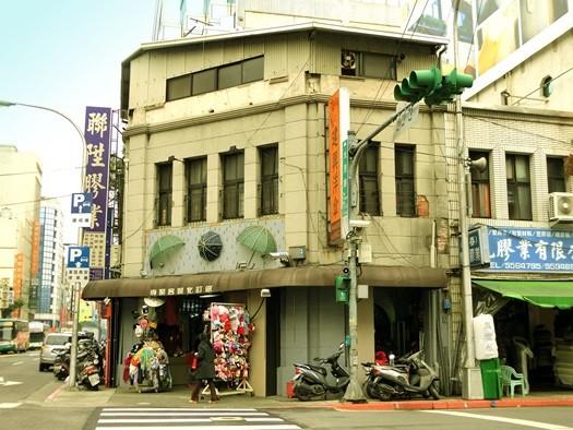 建興洋傘店 (1)