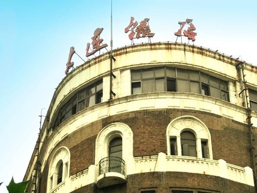 大連_大連飯店_旧遼東ホテル (1)