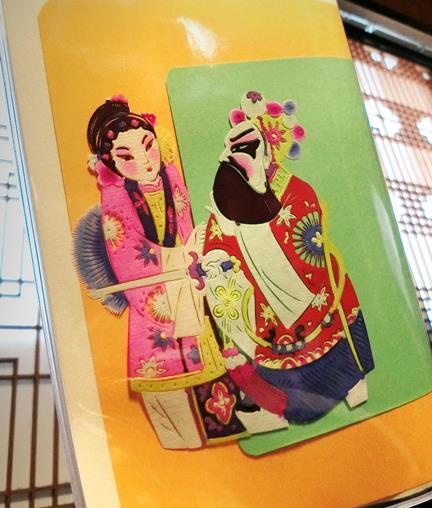 カラフル中国剪紙手帳 (2)