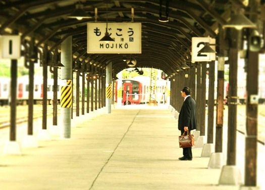 門司港駅 (18)