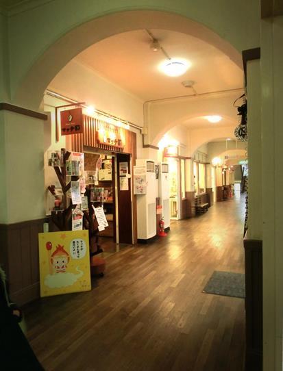 神戸市立北野小学校 (8)