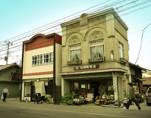 福島県会津若松市七日町6-10_池田種苗店 (3)
