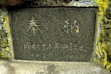 悪田稲荷山神社