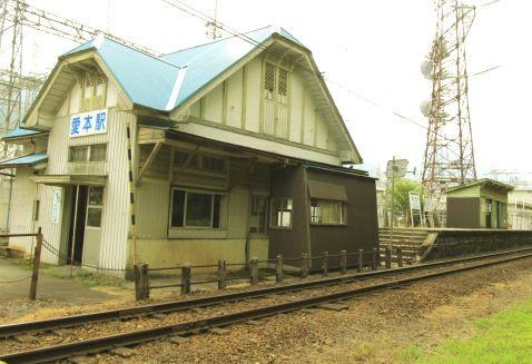 愛本駅 (6)