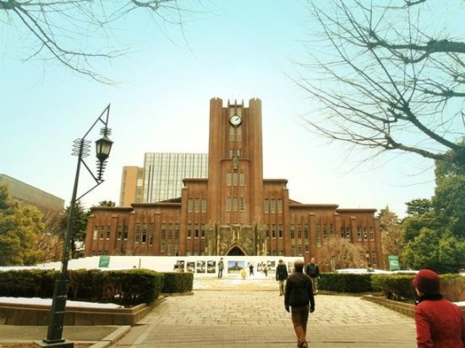 東京大学本郷キャンパス_安田講堂 (5)