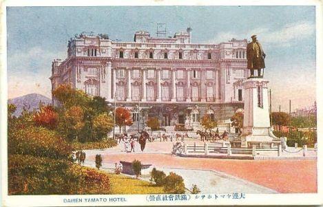 ヤマトホテル2