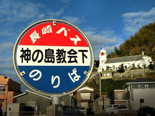 神の島教会_外観 (7)
