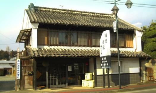 群馬県みどり市_奥村酒造株式会社 (1)