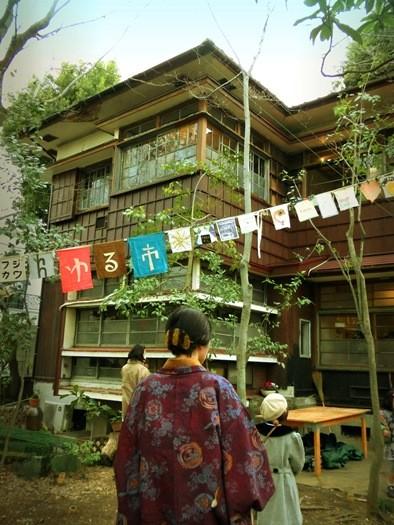 旧高田邸ゆる市 (5)