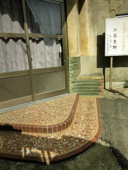 長野県上田市_大谷医院 (9)