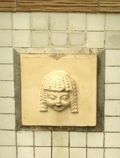 九州大学箱崎キャンパス_構成見本園1935 (6)