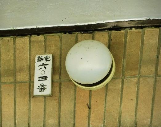 諏訪市_片倉館_会館棟 (5)