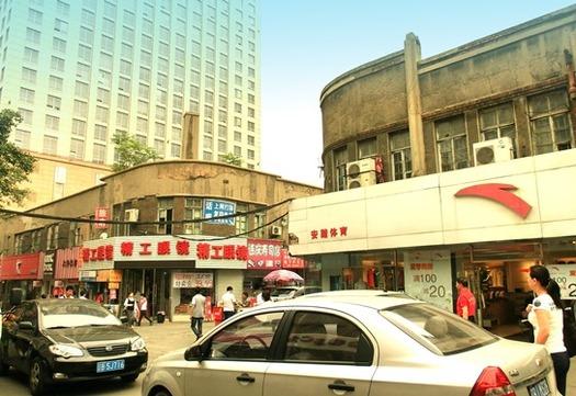 大連_連鎖街 (5)