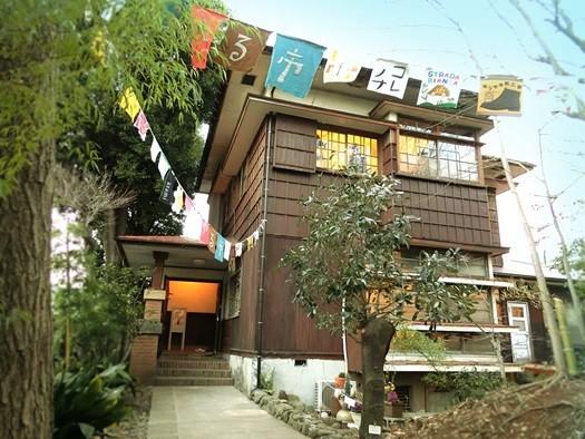 旧高田邸ゆる市 (1)