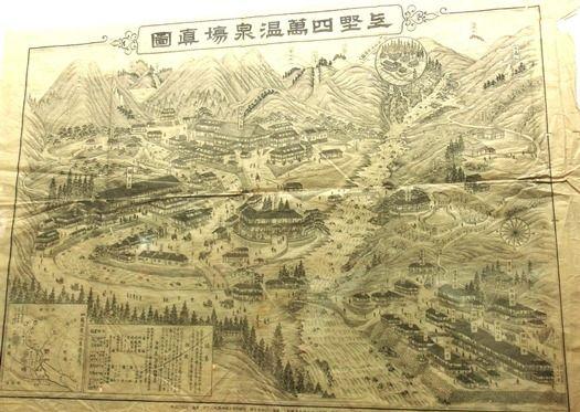 201207四万温泉 (8)