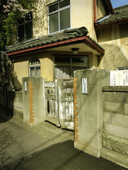 長野県上田市_大谷医院 (5)