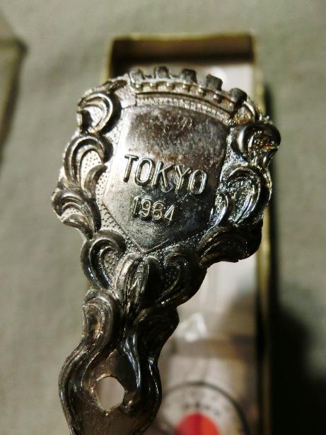 1964東京オリンピックスプーン (4)