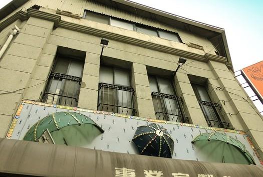 建興洋傘店 (2)