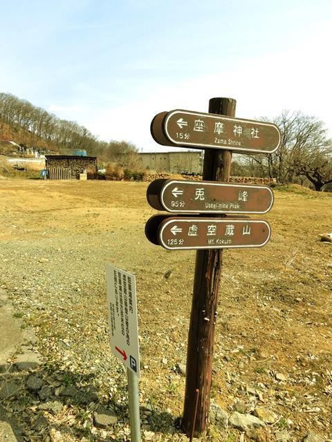 秋和の新幹線絶景スポット (5)