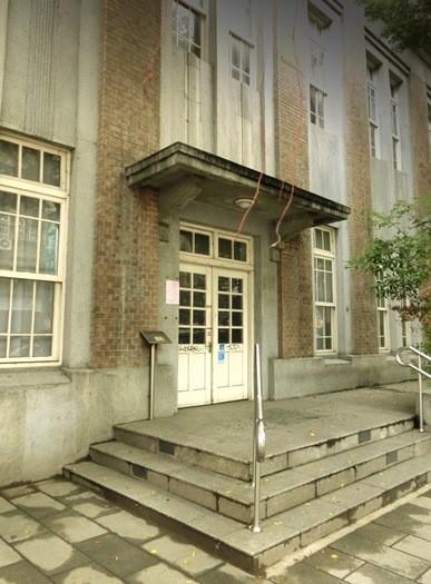 台北市政府衛生局旧址 (6)